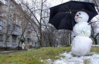 Украинцам обещают теплую зиму