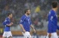 ЧМ 2010: Чемпионы мира покидают мундиаль в ЮАР