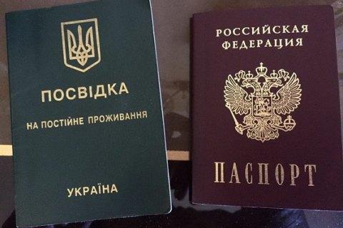 В Киеве разоблачили российских импортеров чая и кофе, которые вывели из Украины миллионы гривен