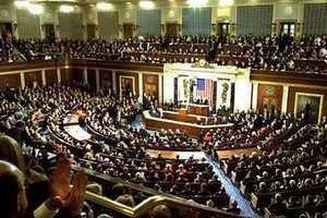 У Конгресі США внесено новий законопроект про підтримку України