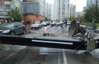 Рух вулицею Мишуги у Києві відновлено (оновлено)