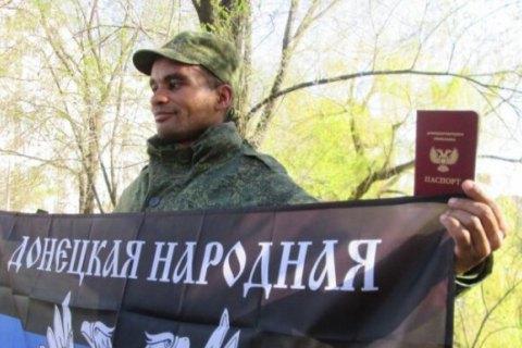 """Бывшего боевика """"ЛНР"""" осудили за призывы к ликвидации независимости Латвии"""