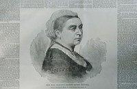 Британская библиотека выложила в Сеть архив газет XIX века