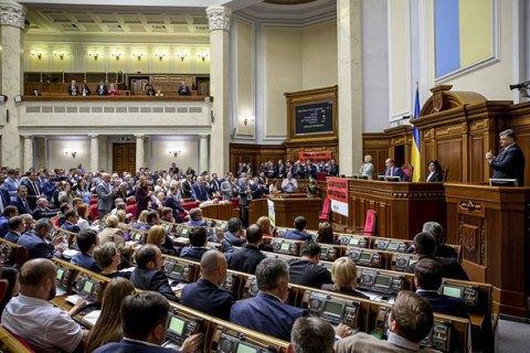 Парубій і 167 депутатів отримали компенсації за оренду житла