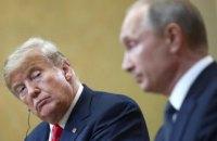 Трамп запросив Путіна відвідати Вашингтон на початку 2019 року