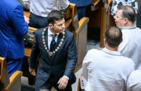 Консультации Зеленского с лидерами фракций о роспуске Рады состоятся 21 мая