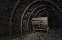 На Луганщине вторые сутки под землей бастуют шахтеры