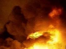 В Кривом Роге в здании райгосадминистрации прогремел взрыв