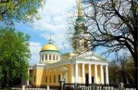 Главная площадь Днепропетровска входит в десятку крупнейших площадей мира