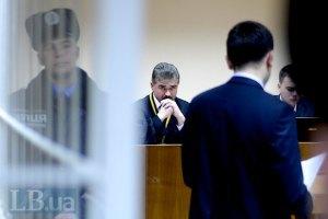 Цього тижня в парламенті вирішать, чи можна довіряти суддям