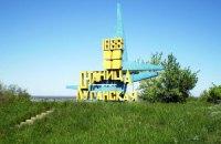Станицу Луганскую обстреляли кассетными минами, - Москаль