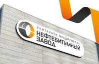 """Белорусы хотят приватизировать украинское """"Центрэнерго"""""""