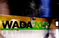 WADA назвало страны, которые нарушали антидопинговые правила чаще России