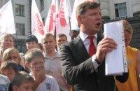 Ляшко проведе в Києві з'їзд Радикальної партії