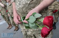 2504 военных погибли в ходе АТО