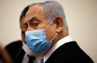 В Израиле начался судебный процесс над премьер-министром Нетаньяху