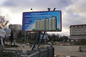 Центр Киева очистили от рекламы