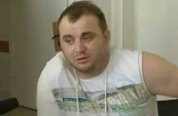 ПС на Закарпатті очолює колишній міліціонер, звільнений за службову невідповідність, - МВС