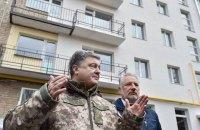 Порошенко прокоментував майбутнє голосування щодо відставки Шокіна