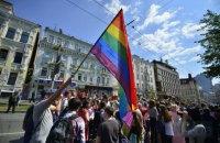 Західні посли закликали Україну захищати права ЛГБТ
