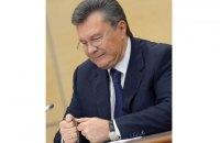 """Янукович напередодні останнього слова в суді """"отримав травму"""" (оновлено)"""