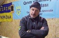 Оккупационный суд Крыма предъявил обвинение владельцу телеканала АТР Ислямову