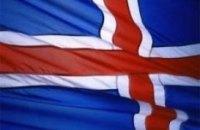 Ісландія відкликала заявку на вступ до ЄС