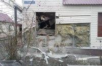 Боевики из танка обстреляли гражданские объекты в Авдеевке