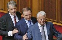 Екс-президенти України закликали Раду не скасовувати вибори у разі введення воєнного стану