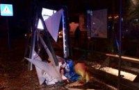 Во Львове водитель сбил насмерть женщину на остановке и сбежал