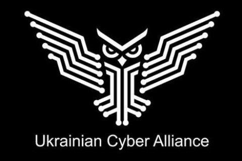 У активістів і засновників Українського кіберальянсу проходять обшуки