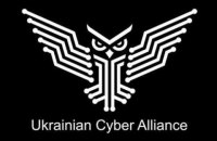 """У активистов и основателей """"Украинского киберальянса"""" проходят обыски"""