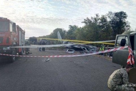 Зеленський доручив призупинити польоти Ан-26 до з'ясування причини катастрофи під Чугуєвом