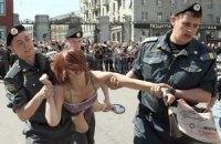 На гей-параде в Москве задержаны 40 человек