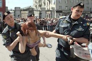 Гей-парад в Тбилиси закончился дракой