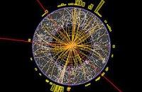 У CERN виявили нову частинку