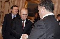 Порошенко: Путин не сможет вернуться в мировую политику за счет Сирии