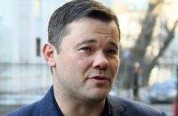 Минюст запросил у АП информацию о люстрационной проверке Богдана