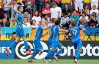 Збірна України з футболу виграла молодіжний чемпіонат світу
