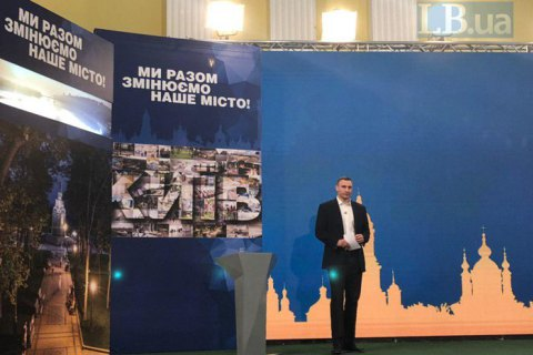 Кличко пообещал запустить Шулявский мост в этом году