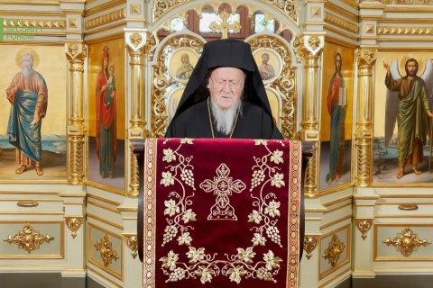 Патриарх Варфоломей в годовщину Чернобыльской катастрофы призвал обратиться к безопасной энергетике