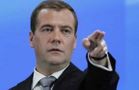 Медведев: Россия кормит Украину