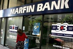 З акцій Марфін Банку зняли арешт