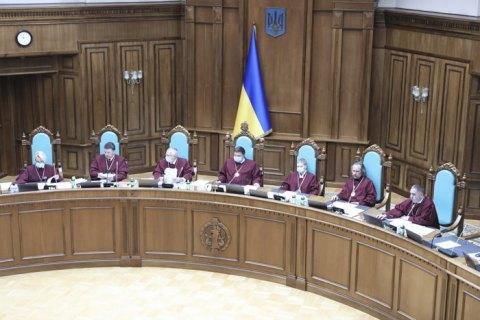 У Конституційному Суді заявили, що Зеленський вийшов за межі своїх повноважень