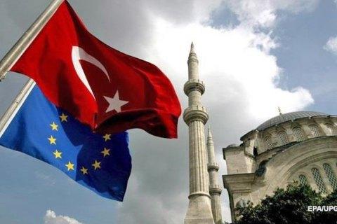 Європарламент закликає призупинити перемовини про вступ Туреччини в ЄС