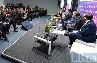 """VIII Національний Експертний Форум """"Україна: у прагненні до рівноваги"""". Фоторепортаж"""