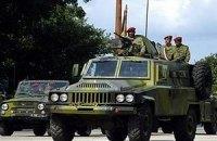 Куба проведет крупнейшие за три года военные учения