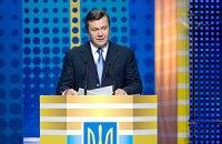 Янукович поздравил с 50-летием основания премии Шевченко