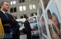 В Европарламенте открылась выставка, посвященная Донбассу