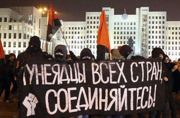Белорусы вышли на акцию протеста против новых налогов для так называемых тунеядцев и повышения тарифов в Минске, 17 февраля 2017 года.